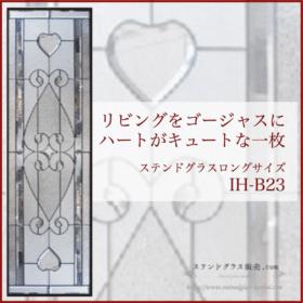 IH-B23