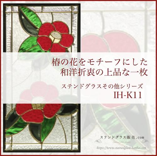 IH-K11